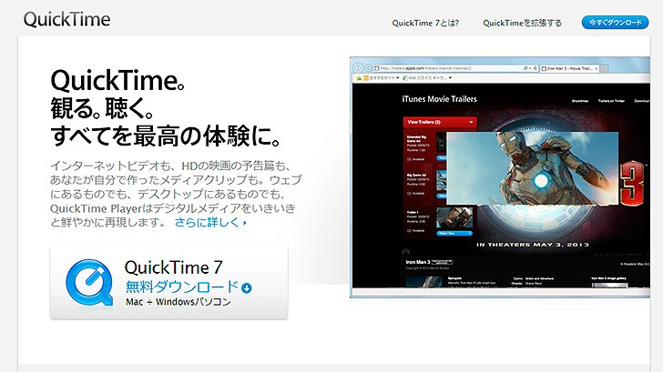 160415_quicktime