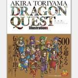 160510_dq_akira_toriyama