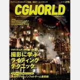 160607_cgw_01