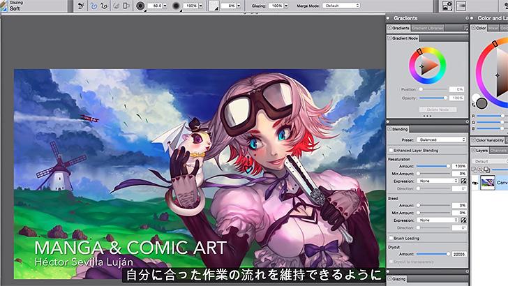 160810_painter2017