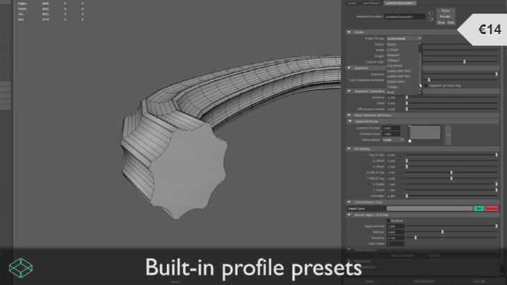 様々な断面図のパイプ形状を生成するツール