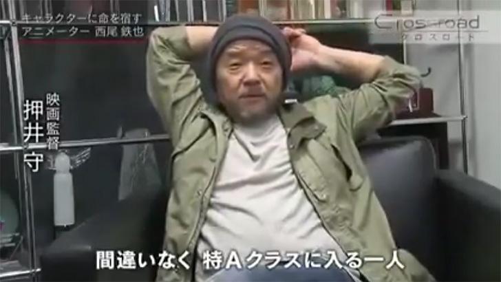 テレビ東京の『クロスロード』にて