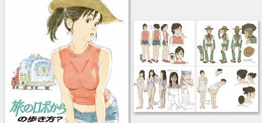 160927_animator_book_01