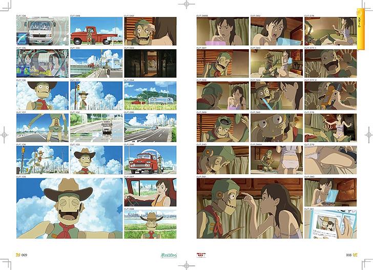 160927_animator_book_02