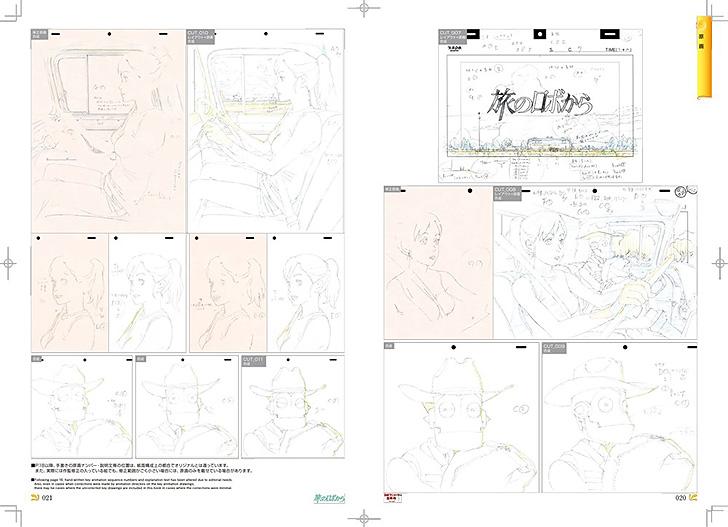 160927_animator_book_10