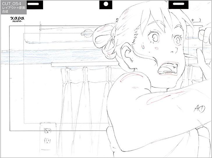 160927_animator_book_11