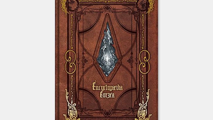 160929_ff14_book_02