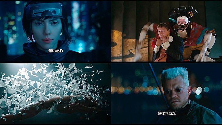 161114_ghost_in_the_shell_01