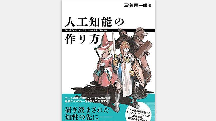 161127_ai_book_01