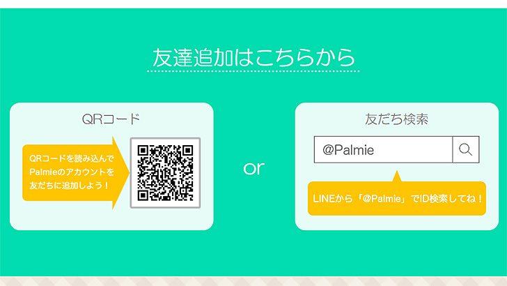 170116_palmie_07