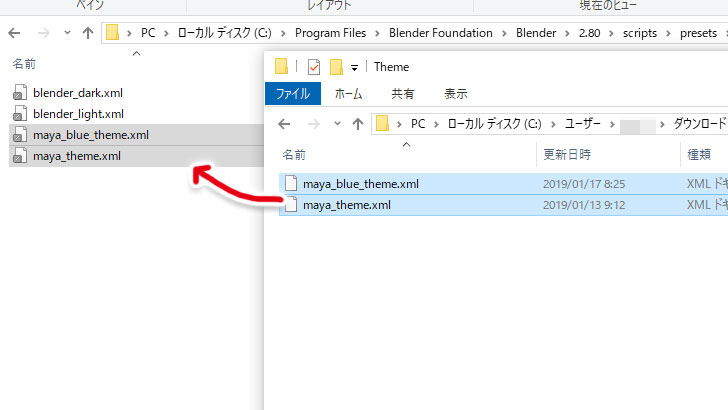 .xmlファイルをコピー