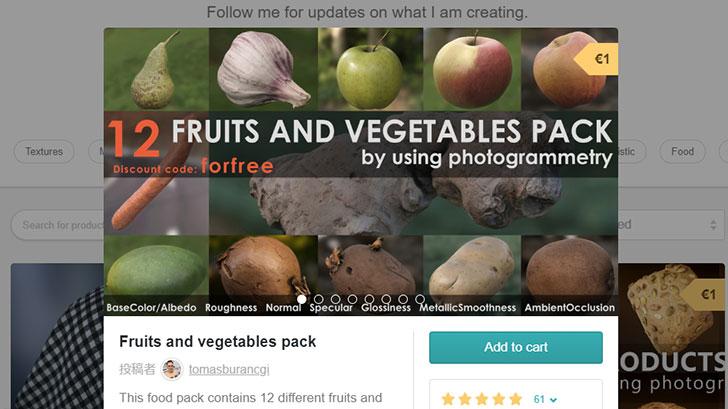 野菜、果物の3Dスキャンモデルの無料ダウンロードサイト