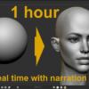ZBrushを使って、1時間で頭部のCGモデルを作る