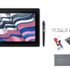 Wacom MobileStudio Pro 13 i5(2019年版)。本日発売