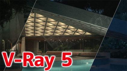 V-Ray 5 for 3dsMax。新機能Light Mixについて
